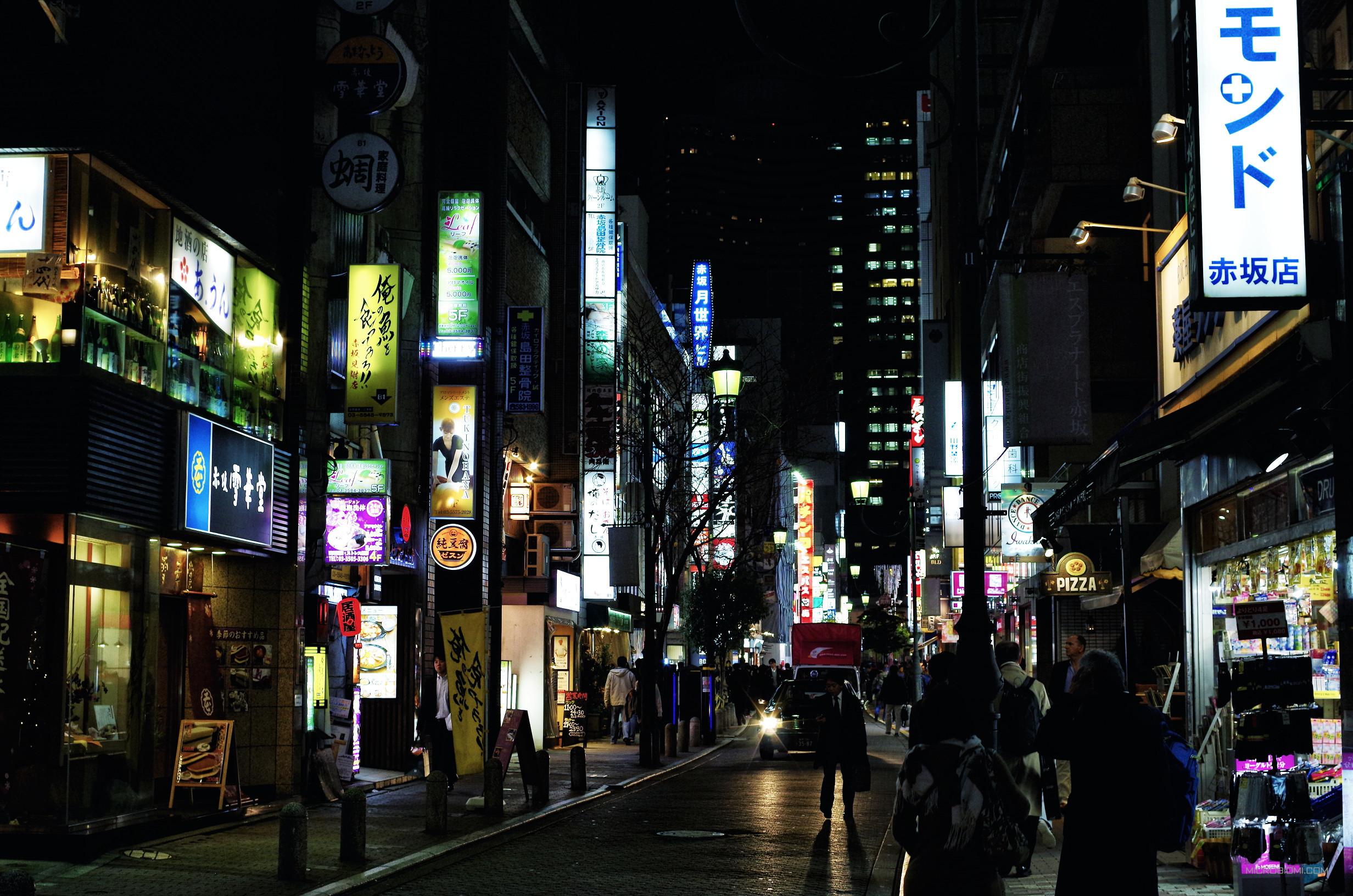 Tokyo - Akasaka